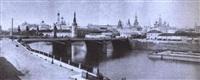 views of russia [med: hand colored; ca: 1870] by joseph daziaro